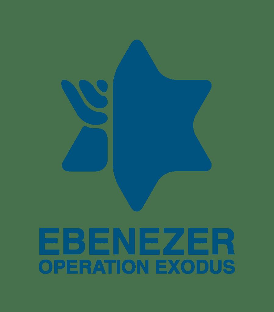 aliyah assistance ebenezer