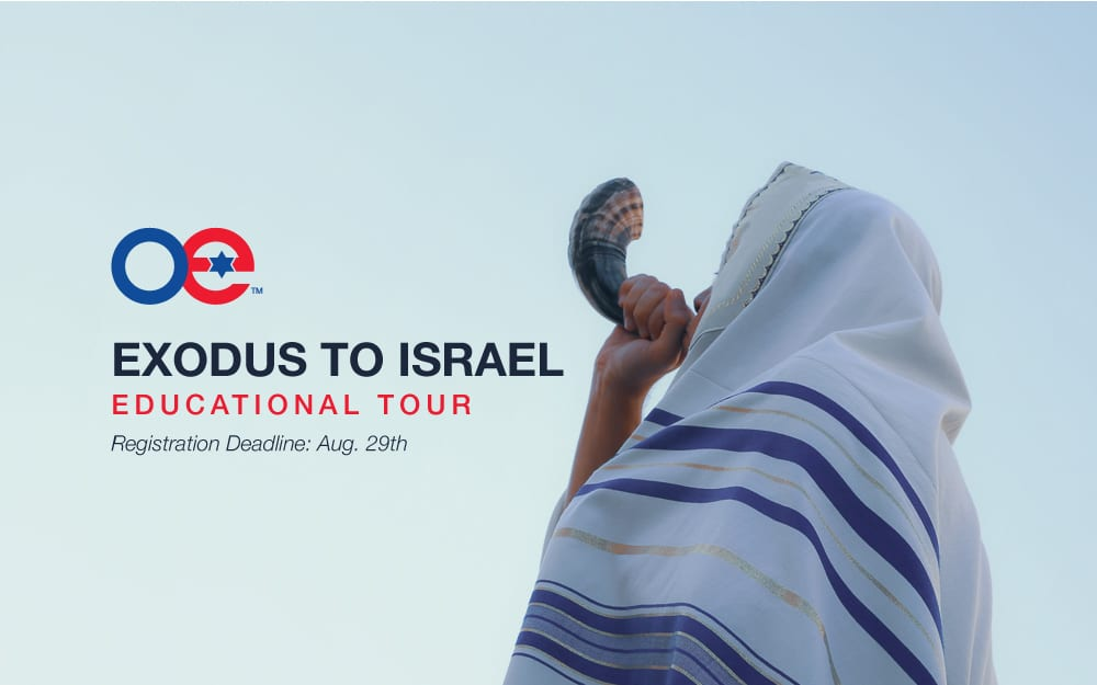 israel-education-tour